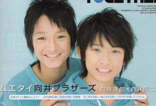 向井康二さんと兄の向井達郎さんが組んでいたユニット「ムエタイ向井ブラザーズ」