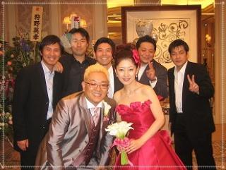 伊達みきお,結婚式,画像