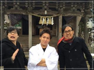 狩野英孝,櫻田山神社,画像