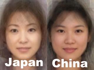 人 三浦 瑠璃 中国