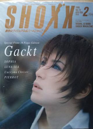 SHOXX,画像