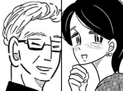 凪のお暇の我聞慎二の父親と母親