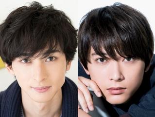 古川雄大と吉沢亮が似てる画像