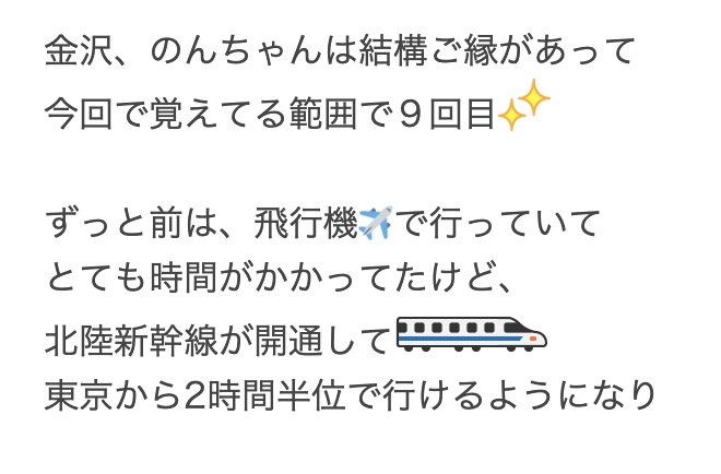 谷花音のブログ画像