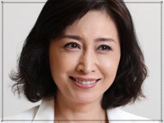 三原じゅん子の顔画像