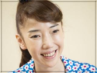 太田光代の顔画像