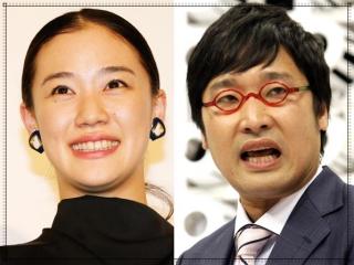 山里亮太と蒼井優の結婚