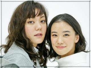 蒼井優と鈴木杏は親友だった