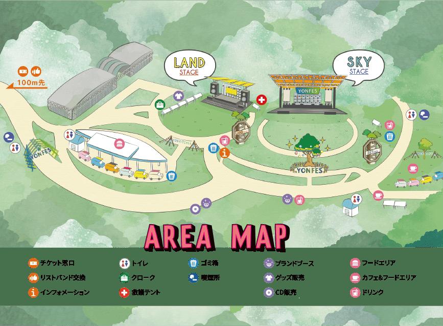 yonfesのエリアマップ