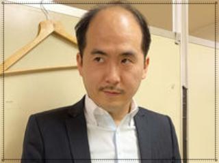 トレエン斎藤司のヒゲ画像