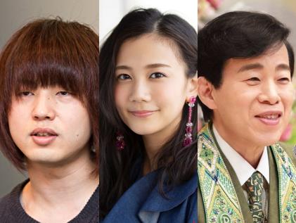 カナブーン飯田祐馬と千眼美子(清水富美加)と大川隆法の関係