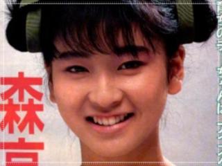 森高千里のデビュー当時の顔画像