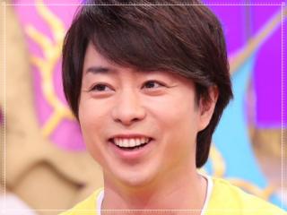 2019年櫻井翔の画像