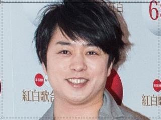 櫻井翔の2017年35歳紅白歌合戦画像