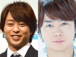 櫻井翔の2018年36歳激太り画像