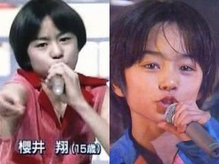 櫻井翔の15歳デビュー前ジャニーズJr.時代の画像