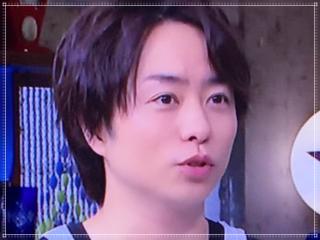 2019年8月17日放送嵐にしやがれの櫻井翔画像