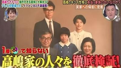 高嶋ちさ子の家族写真