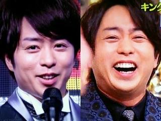 櫻井翔の2015年33歳太った画像