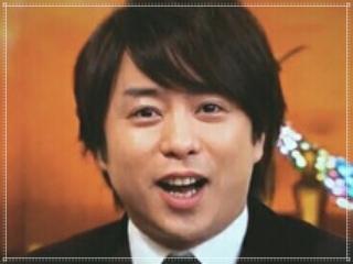 櫻井翔の2017年35歳激太り画像