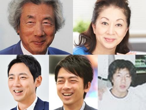 小泉純一郎と宮本佳代子,小泉孝太郎と小泉進次郎と宮本佳永の画像