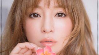浜崎あゆみの顔画像