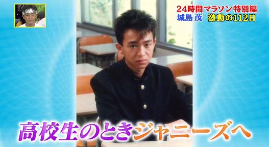 城島茂の高校時代,デビュー前画像