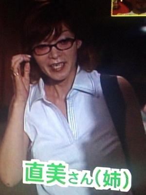 松本人志の姉・松本直美(奈緒美)の顔画像