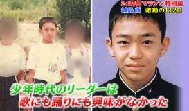 城島茂の小学校・中学校時代,デビュー前画像