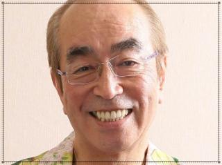 志村けんの顔画像