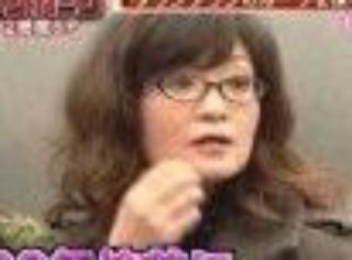 松本人志の姉・松本奈緒美の顔画像