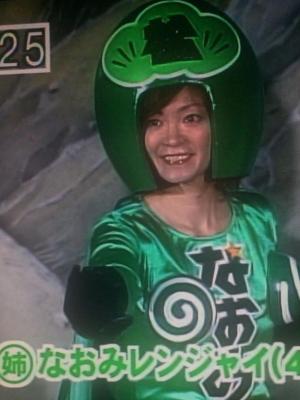 松本人志の姉・松本直美の顔画像