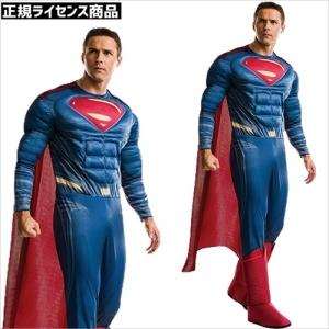スーパーマンのハロウィンコスプレ画像