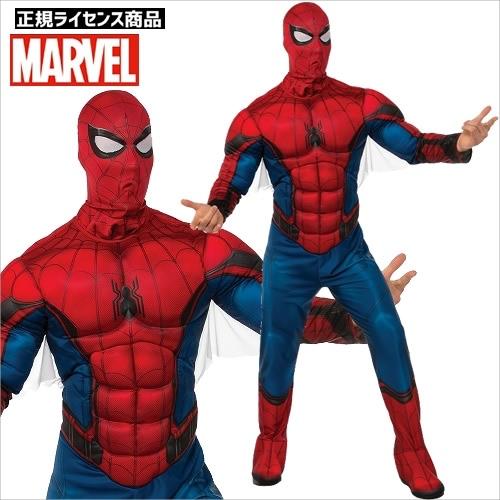 スパイダーマンのハロウィンコスプレ画像