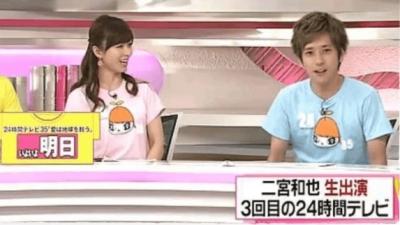 二宮和也と伊藤綾子の初共演画像