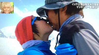 イモトアヤコと石崎dのキス画像