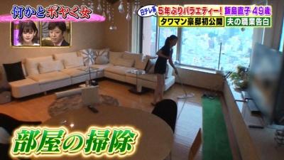飯島直子の自宅画像