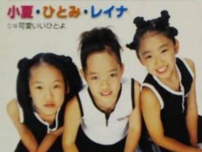 田代まさしの娘の小夏顔画像