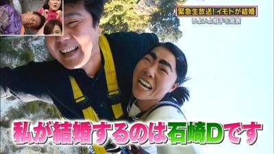 イッテQイモト・石崎D結婚発表画像