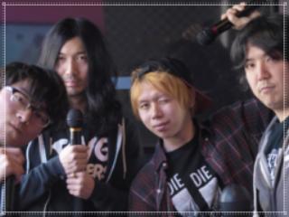 バンド撃鉄のメンバー画像,田代タツヤ