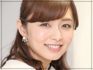伊藤綾子の顔画像