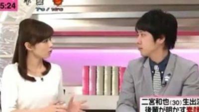 二宮和也と伊藤綾子の共演newsevery画像