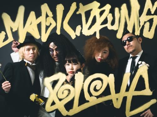 田代タツヤ所属バンド,Magic, Drums & Loveの画像