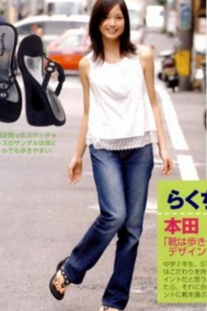 本田翼のデビュー当時画像,14歳中学生モデル
