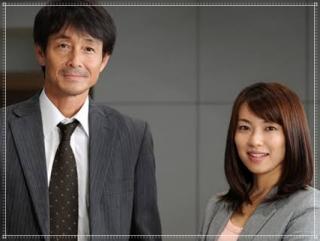 内山理名と吉田栄作のツーショット画像
