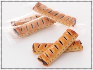 無印良品のチョコパイ,GACKT格付け2020お菓子