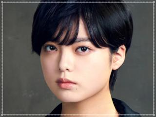 平手友梨奈の顔画像