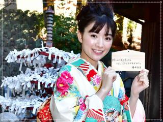 優希美青の振袖画像