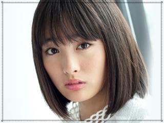 大友花恋の顔画像