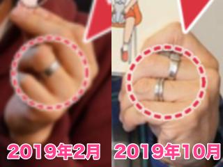 槇原敬之の指輪画像,薬指,ペアリング,